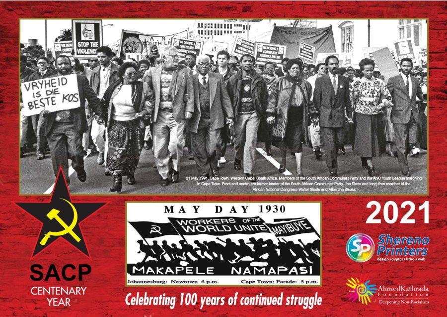 Ahmed Kathrada Foundation 2021 Calendar
